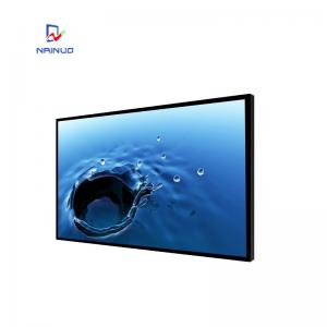 China Custom made 46 inch ultra narrow bezel display screen 3x3 splicing lcd video wall with led backlight on sale