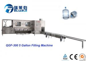 China Automatic 5 Gallon Water Filling Machine Mineral Water Production Line 100 ~ 1200BPH supplier