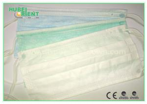 China 2 Ply 3 Ply Nurse Face Mask , Disposable Surgical Mask For Hospital on sale