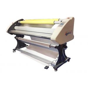 China Professional  Cold Lamination Machine Silicon Roller Material 220v FY-1600 SE on sale