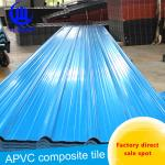 3 Layer Upvc Corrugated Roofing Sheets / Anti - Corrosion Pvc Roofing Tile