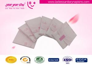 China Traditional Chinese Medicine Sanitary Napkin 240mm Length For Dysmenorrhea People on sale