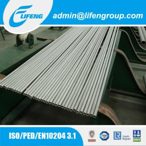 China Professional Factory wholesale Price ASTM A213 TP 304L Stainless Steel Pipe on sale