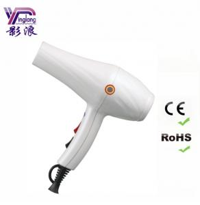 China Yinglang comfort 2000 hair dryer Heat Blower Dryer Hot And Cold Wind Salon secadora de cabello 8200-----Sophia on sale