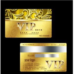 China Sample membership card on sale