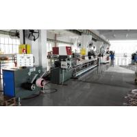 China Pp Strap Manufacturing Machine , Pet Strap Extrusion Line Single Screw on sale