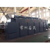 Continuous Drying Equipment / Belt Drying Machine For Leavening Mushroom Dreg