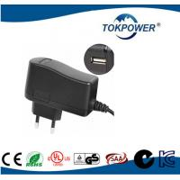 Modem Power Adapter 12V 1.5A Power Supply