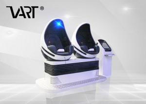 China Automatic 2 Seats 9D Virtual Reality Cinema Simulator Equipment Amusement Ride on sale