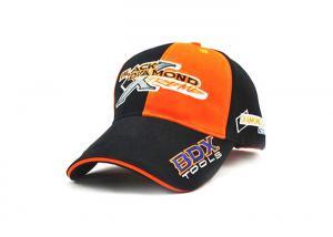 China 5 Panel Promotional Baseball Caps 100% Cotton Printing Logo Custom Embroidered Caps on sale