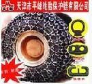 Corrente da proteção do pneumático