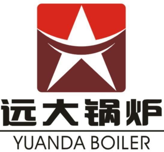 China Chaudière à vapeur manufacturer