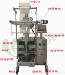 automatic weighing quantitative powder packaging machine, jelly powder automatic packaging machine
