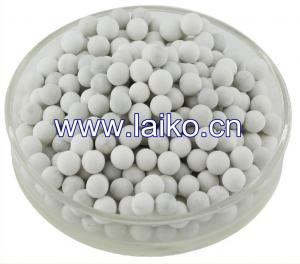 China Nano Silver Antibacterial Ceramic Ball For Water Filter on sale