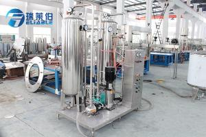 China Carbonated CO2 Mixer Beverage Mixing Machine Energy Drinks Mixing Low Noise on sale