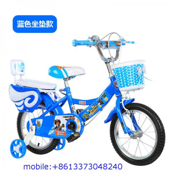 772daa7151f 2017 Facory Children Bicycle/Bike Baby Cycle/Bicycles Kids Bike for ...