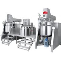 China Industrial emulsifier, electric / steam hetaing cream emulsifier blender, ointment vacuum emulsifying on sale