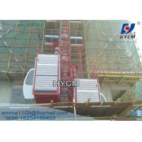 SC100/100 2*1000KG Twin Cage Construction Elevator Building Hoist Electric Mast Climbing