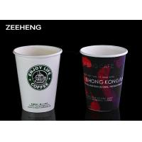 China 12oz Single Wall Juice Plain White Paper Coffee Cups Custom Logo Printing on sale