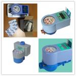 China Touchless Prepaid Smart Household Water Meter With Brass Valve Control wholesale