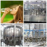 Automatic Bottle Aqua Mineral Water Filling Machine / Liquid Bottling Equipment