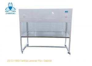 China ZS-CI-1950 3-4 Persons Vertical laminar flow cabinet,class 100 clean bench for electronics workshop on sale