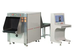 China High Speed CE X-ray Baggage Machine , Airport X Ray luggage Scanner on sale