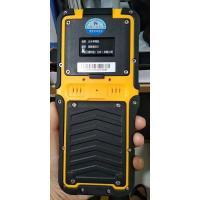 GPS Beidou Handset (Pathfinder S50)