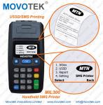 Movotek Distribution System for Utility Payments and Airtime Voucher (Optional Silicone Case)