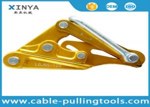 China 15KN Aluminum Wire Pulling Grips Come Along Clamp for 95-120mm 2 ACSR on sale
