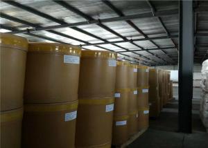 Quality 95% Sodium 3-nitrobenzenesulphonate CAS 127-68-4 Off-white to Yellow Powder for sale