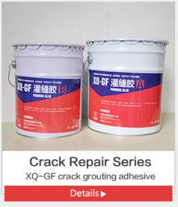China Retrofitting Concrete Crack Sealer , Concrete Polyurethane Sealant Corrosion Resistance on sale