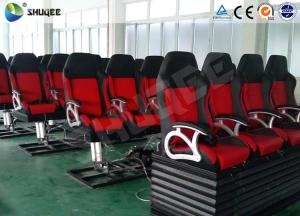 China Theme Park 5D Theater System Cinema Simulator / Customized Motion Chair on sale