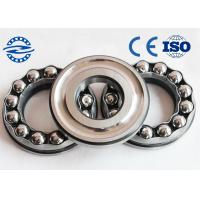 Angle Grinder Spare Parts Thrust Roller Bearing 51101 0.022 Kg 12mm × 26mm × 9mm