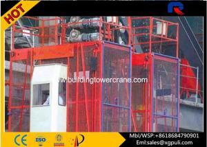 China 50M Outer Building Construction Hoist Elevator Safety Inverter Control on sale