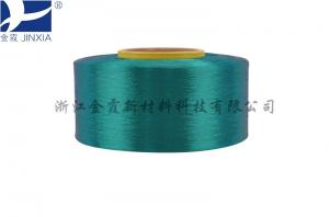 China SD FDY doep dyed 100% polyester yarn multifilament color fastness flat yarn on sale