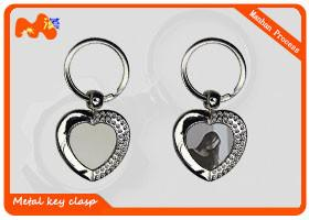 China Promotional Sublimation Keychain Blanks For Boyfriends Photo Pre Painted on sale