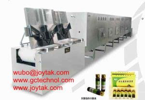 China Microwave Liquid Sterilizing System For Oral Liquid And Syrup / GWM-B(20.30) on sale