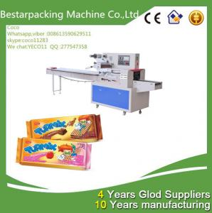 China Wafer Biscuit  Packaging Machine on sale