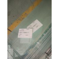 10+0.76PVB+10,insulating glass,color green, double glazing unit, laminated glass, double pane, glazing, 5 + 5A + 5 mm,