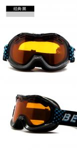 China Child ski goggles, child ski masks, cross country skis with anti-fog on sale