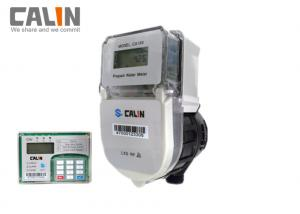 China Tanzania Multi-jet STS Class C Accuracy Dry Type Prepaid Water Meter with CIU RF Commuication on sale