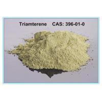 Triamterene 396-01-0 Diuretics Quick Effect 99% Purity USP Standard
