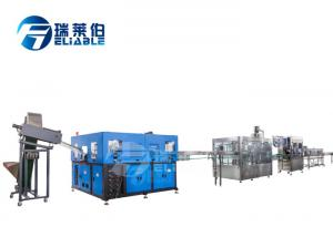 China Famous Brand Drinking Water Production Line Turn Key Project For Plastic / PET Bottles on sale