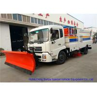 Multifunction Street Washing Truck With Hydraulic Scissor Manlift / Shovel Brushes