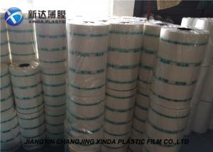 Quality 25cm Width Anti Static Packaging Plastic Film PE Tube Film Rolls / Sheet Film for sale