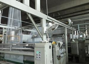 China Mosquito - Net Hot Air Stenter Machine , Textile Finishing Machine Without Tension on sale