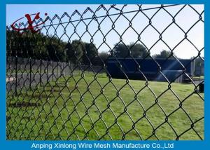 China Dark Green Chain Link Fence for Private Grounds / Transit / Road on sale