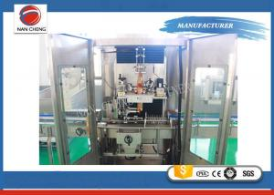 Quality Automatic Drinking Bottle PVC Shrink Sleeve Bottle Labeling Machine for sale