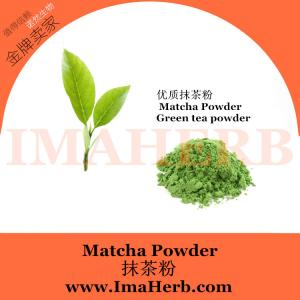China GMP Manufacture Halal Approved organic matcha green tea powder on sale